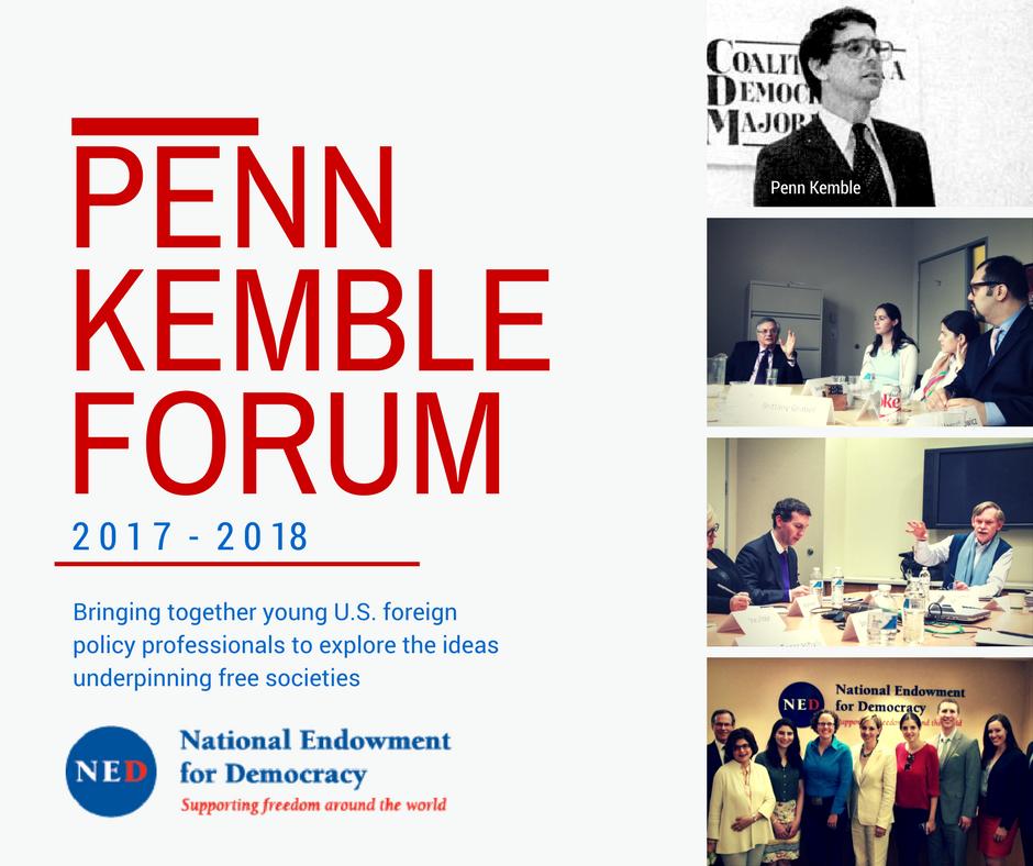 Penn Kemble 2017-18